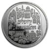 Médaille argent 1 once - Jérusalem, cité de la Paix 2014 Avers
