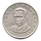 (W175.2000.1976.1.1.000000001) 20 Zloty Marceli Nowotko 1976 Revers