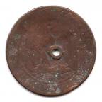 (FMO.010.1853_D.2.5.000000001) Dix centimes Napoléon III, Tête nue 1853 D Revers