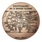 Médaille bronze - Première Guerre mondiale Revers
