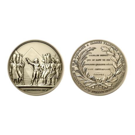 Médaille bronze - Bataille des Pyramides (visuel supplémentaire)