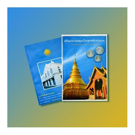 Coffret BU Thaïlande 2013 (visuel complémentaire)