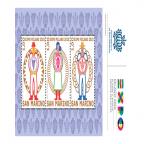Bloc feuillet 3 x 1 euro Saint-Marin 2015 - Exposition universelle