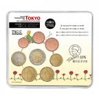 Mini-set BU France 2015 - Salon de Tokyo Recto