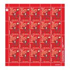 (PHILEUR18.feuillets.2015.1) Feuillet 20 x 1,20 euro Saint-Marin 2015 - Abolition de la peine de mort à Saint-Marin