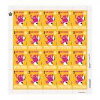 (PHILEUR18.feuillets.2015.5) Feuillet 20 x 0,05 euro Saint-Marin 2015 - Journée mondiale des toilettes