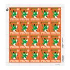 (PHILEUR18.feuillets.2015.6) Feuillet 20 x 0,15 euro Saint-Marin 2015 - Journée mondiale des toilettes