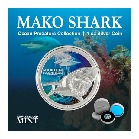 2 dollars Niue 2016 1 once argent BE - Requin mako (visuel complémentaire)
