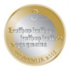 3 euro Slovénie 2015 - Premier texte slovène imprimé Avers