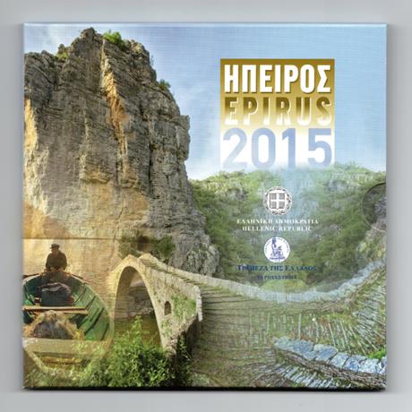 Coffret BU Grèce 2015 Recto