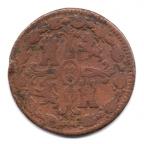 (W064.8Ma.18__.1.000000001) 8 Maravedis Ferdinand VII (millésime non identifiable) Revers