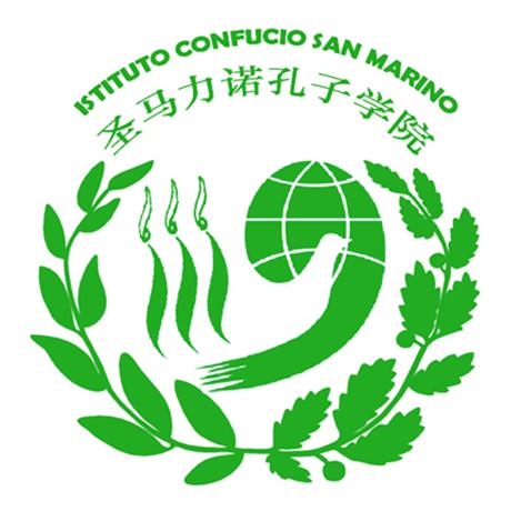2 Scudi Institut Confucius 2015 - Or BE (visuel complémentaire)