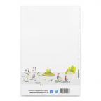 (FMED.Méd.souv.2015.CuNi-3) Jeton touristique - Champ de Mars Verso
