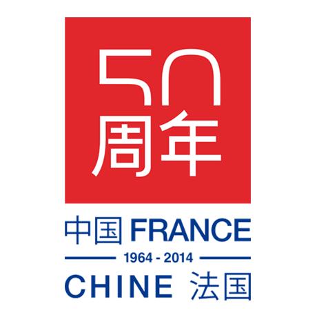 Médaille bronze - France-Chine (visuel complémentaire)