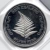 (BULLMED163.NZMint.1.ag.bullmed.1.000000002) Avers (visuel supplémentaire)