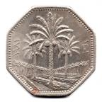(W111.0250.1981.1.000000001) 250 Fils Palmiers 1981 Revers