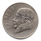 (W148.100.1971.1.000000001) 1 Peso José María Morelos 1971 Revers