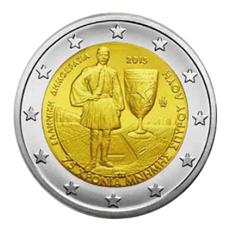 2 euro commémorative Grèce 2015 - Spyrídon Loúis
