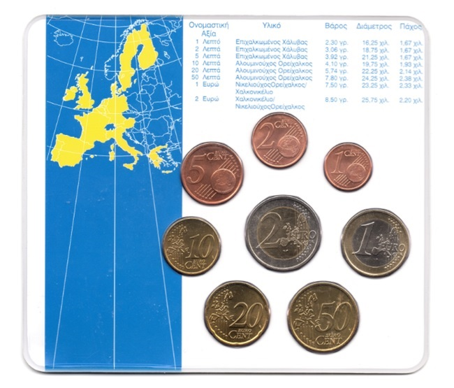 (EUR08.CofBU&FDC.2002.M-S1.000000002) BU coin set Greece 2002 Back (zoom)