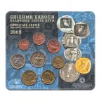 (EUR08.CofBU&FDC.2005.M-S1.000000002) Mini-set BU Grèce 2005 Recto