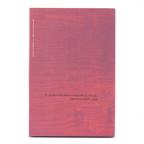 (EUR18.ComBU&BE.2015.200.BU.COM1.000000002) 2 euro commémorative Saint-Marin 2015 - Dante Verso