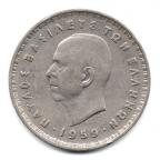(W081.1000.1959.1.000000001) 10 Drachmes Paul Ier 1959 Avers