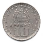 (W081.1000.1959.1.000000001) 10 Drachmes Paul Ier 1959 Revers