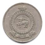 (W039.1.100.1963.1.000000001) 1 Rupee Emblème 1963 Avers