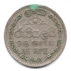 (W039.1.100.1963.1.000000001) 1 Rupee Emblème 1963 Revers