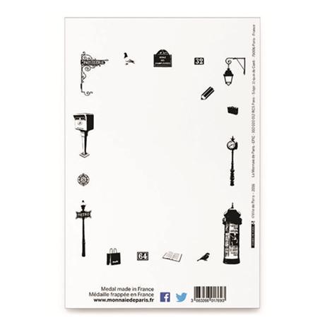 (FMED.Méd.tourist.n.d._2016_.CuNi10) Jeton touristique - Opéra Garnier Verso