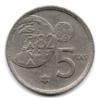 (W064.005.1980.1.2.000000001) 5 Pesetas Coupe du monde de football (1982) 1980 (81 dans l'étoile) Revers