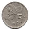 (W064.005.1980.1.3.000000001) 5 Pesetas Coupe du monde de football (1982) 1980 (82 dans l'étoile) Revers