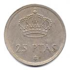 (W064.025.1975.1.2.000000002) 25 Pesetas Juan Carlos Ier 1975 (77 dans l'étoile) Revers