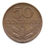 (W176.0500.1978.1.10.000000001) 50 Centavos aux cinq écussons en croix 1978 Revers