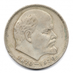 (W187.100.1970.1.000000001) 1 Rouble Lénine 1970 Avers