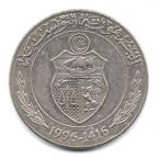 (W226.100.1996.1.000000001) 1 Dinar Armes de la Tunisie 1996 Avers