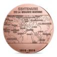 (FMED.Méd.MdP.2016.CuSn1) Médaille bronze - Première Guerre mondiale Revers
