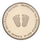 (MED14.Méd.KNM.2015.ind.BU.1) Médaille BU - Naissance fille Avers