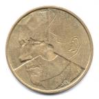 (W023.500.1986.1.2.000000001) 5 Francs Baudouin 1986 - Légende flamande (boucle inférieure du B et barre du G pleines) Avers