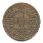 (W064.001.1944.1.000000001) 1 Peseta Armoiries 1944 Revers