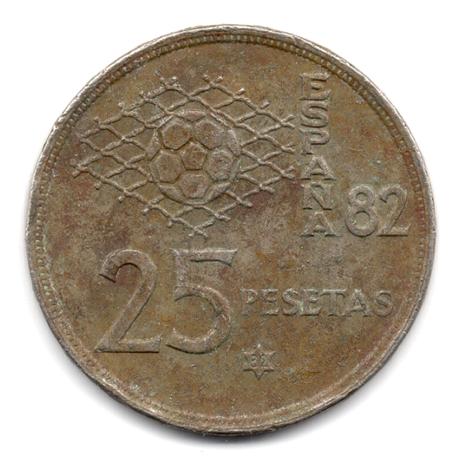 (W064.025.1980.1.3.000000001) 25 Pesetas Coupe du monde de football (1982) 1980 (82 dans l'étoile) Revers