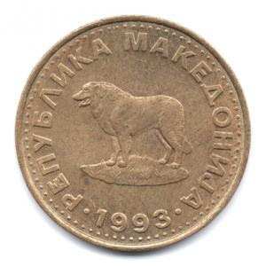 (W137.100.1993.1.000000001) 1 Denar Chien de berger des Monts Šar 1993 Avers