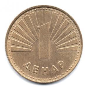 (W137.100.1993.1.000000001) 1 Denar Chien de berger des Monts Šar 1993 Revers