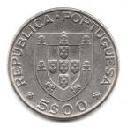 (W176.5.1977.1.1.000000001) 5 Escudos Alexandre Herculano 1977 Avers