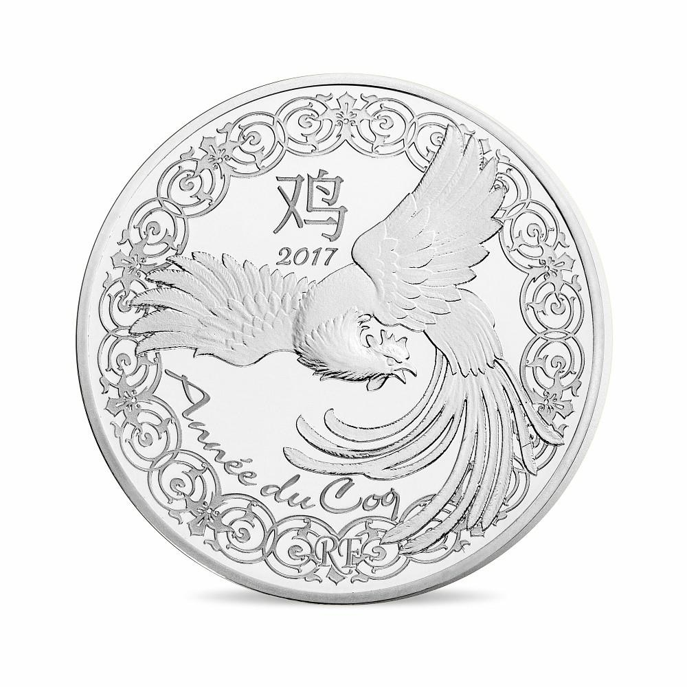 (EUR07.ComBU&BE.2017.10041300960000) 10 euro France 2017 Proof Ag - Year of the Rooster Obverse (zoom)