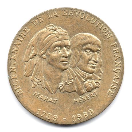(FMED.Méd.even.1989.CuAlNi-1.000000001) Jeton événementiel - Marat et Hébert Avers