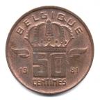 (W023.050.1981.2.000000001) 50 centimes Mineur, Petite tête 1981 Revers