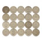 lot-w033-020-1974-1-x20-000000001-20-stotinki-embleme-1974-x20-avers