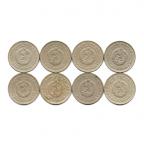 lot-w033-050-1974-1-x8-000000001-50-stotinki-embleme-1974-x8-avers