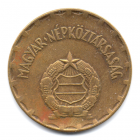w094-200-1970-1-000000001-2-forint-badge-kadar-1970-avers
